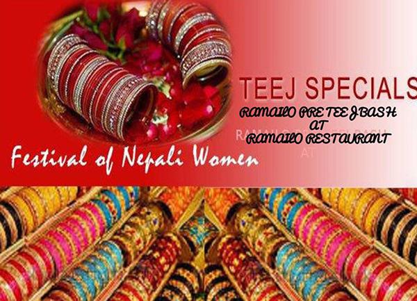 Ramailo Pre Teej Bash on August 16th