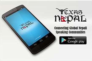 Download TexasNepal Android App