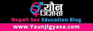 Yaun Jigyasa - Nepali Sex Education Blog