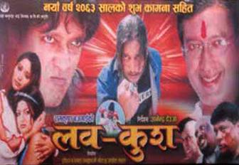 Nepali Full Movie: Lava Kush