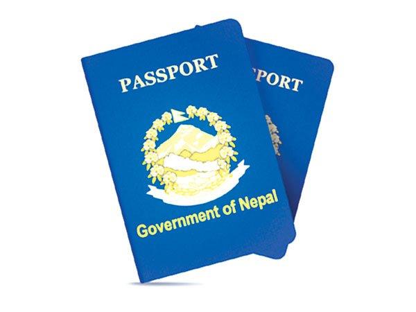 nepal_passport