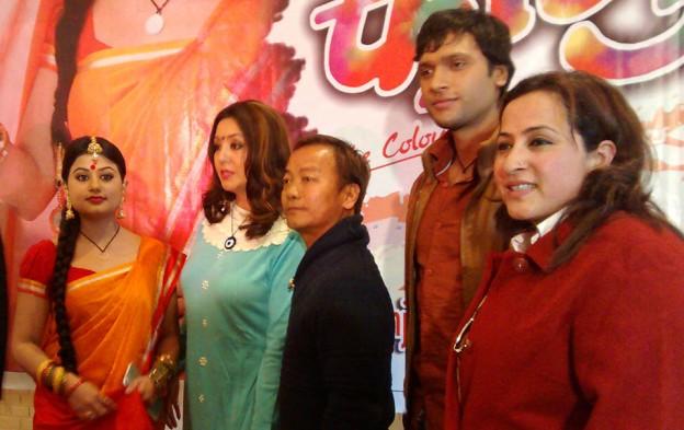 Karishma & Binod Manandhar's Latest Presentation 'Fagu'