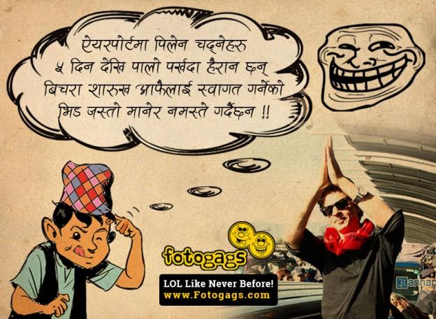 बिचरा शारुख खानलाई झुक्काई दिएछन !!