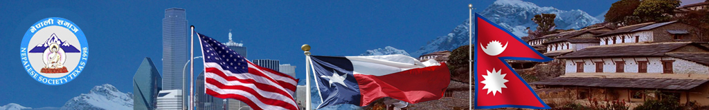 Nepalese Society of Texas Banner