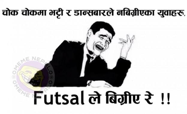Futsal ले बिग्रिए रे !