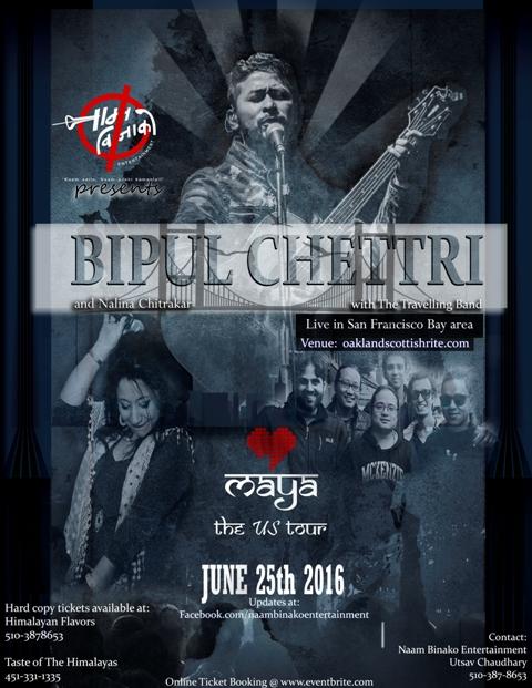 Bipul Chettri's Live Concert: Maya The US Tour 2016