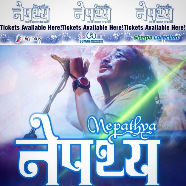 Nepathya Set For Live In Concert For Peace In New York