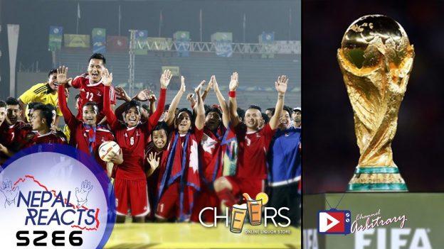 Nepal Reacts! नेपालले WORLDCUP खेल्छ?