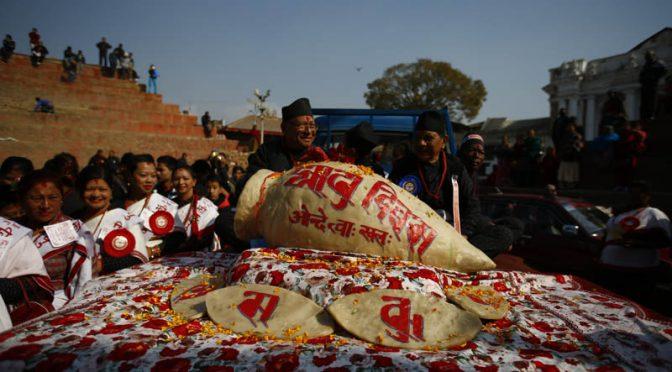 Festivals of Dhanya Purnima, Udhauli' and Yomari Punhi Being Celebrated