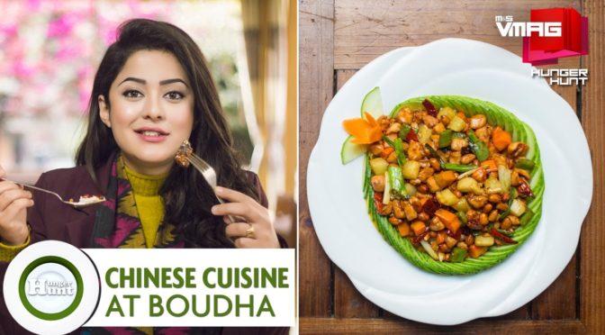 HUNGER HUNT: Savoury Chinese at Boudha
