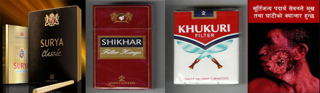 Separate Stores To Sell Cigarette & Tobacco Products March 14 Onwards